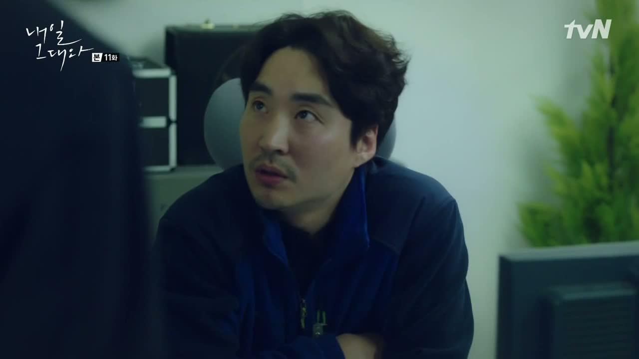 tomorrow with you episode 11 dramabeans korean drama recaps