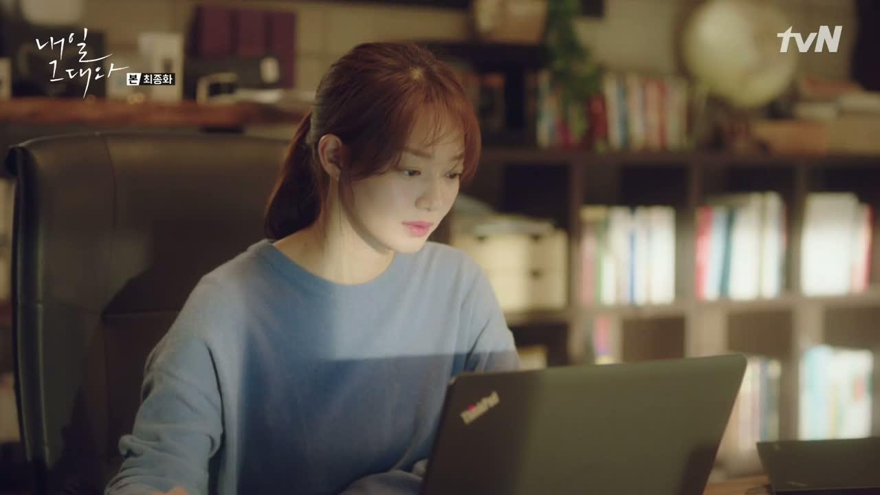 Tomorrow With You: Episode 16 (Final) » Dramabeans Korean drama recaps