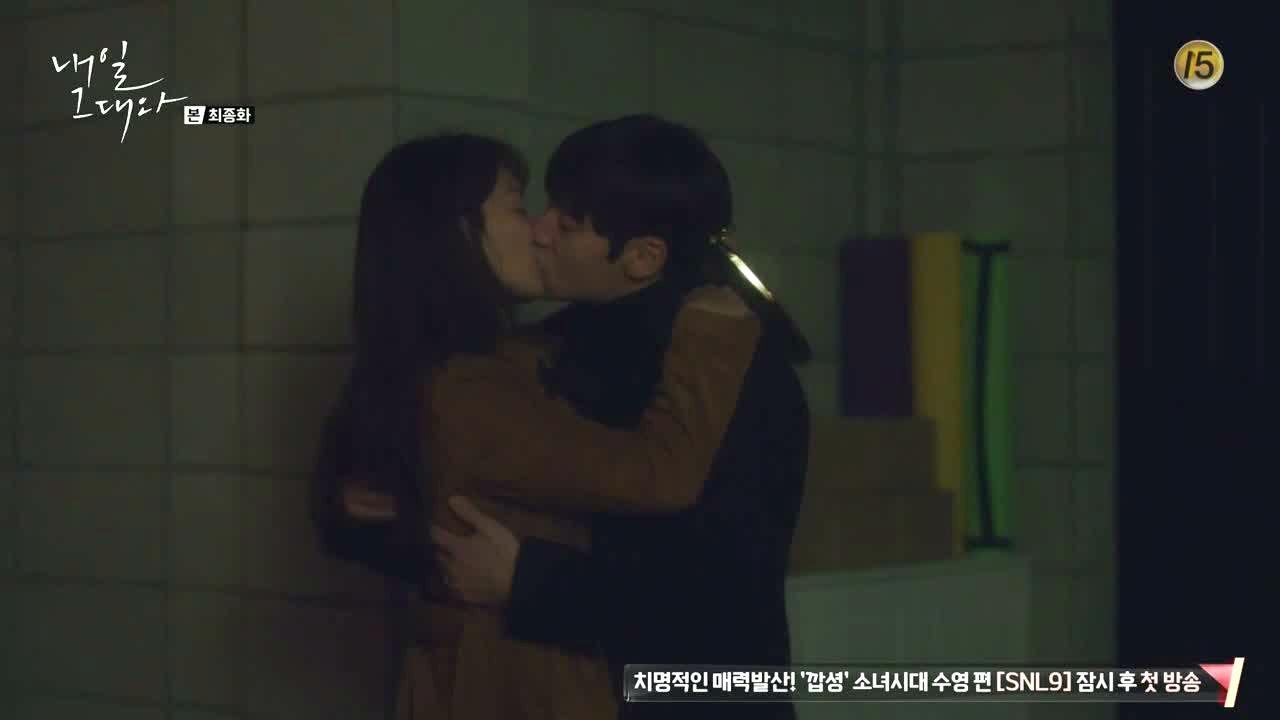 Tomorrow With You Episode 16 Final Dramabeans Korean