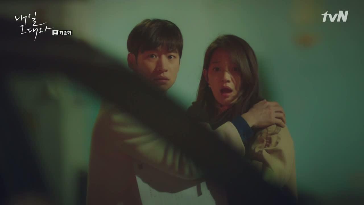 Tomorrow With You: Episode 16 (Final) » Dramabeans Korean