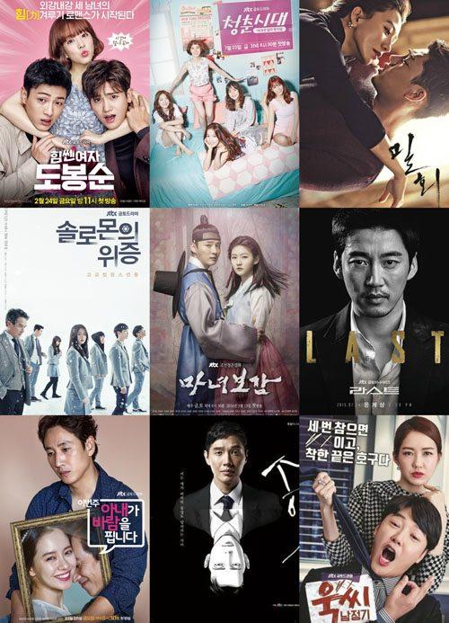 JTBC opens its doors to short-run dramas » Dramabeans Korean drama