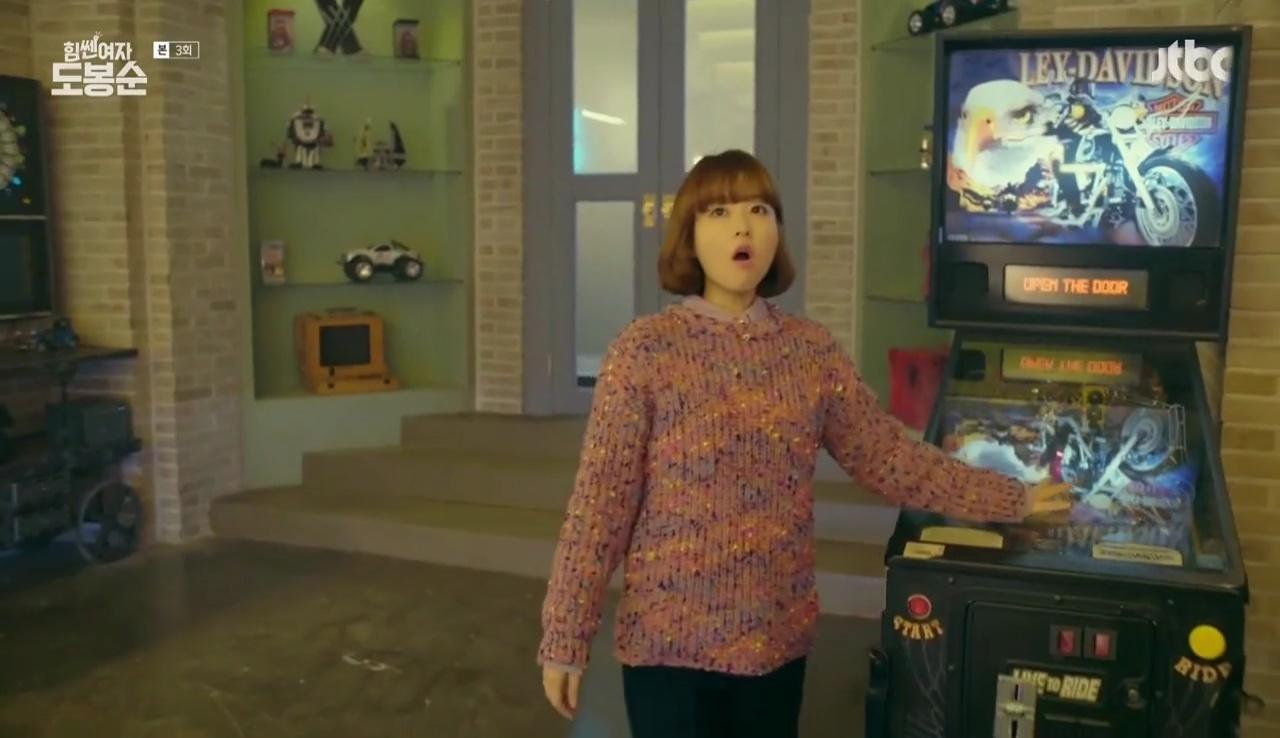 Strong Woman Do Bong-soon: Episode 3 » Dramabeans Korean