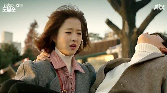 Strong Woman Do Bong-soon: Episode 4 » Dramabeans Korean drama recaps