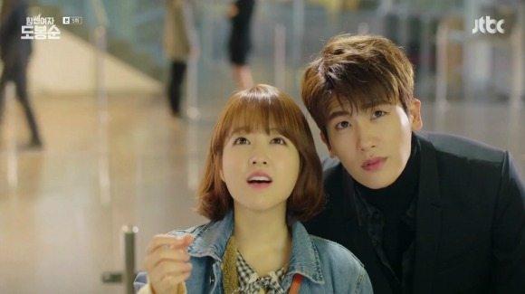 Strong Woman Do Bong-soon: Episode 5 » Dramabeans Korean drama recaps