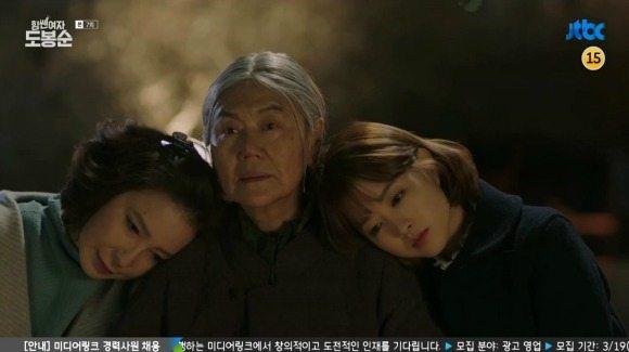 Strong Woman Do Bong Soon Quotes: Strong Woman Do Bong-soon: Episode 7 » Dramabeans Korean