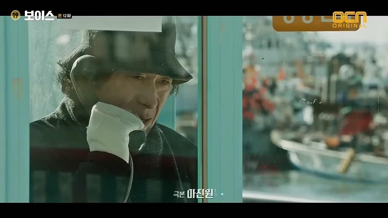 Voice: Episode 12 » Dramabeans Korean drama recaps