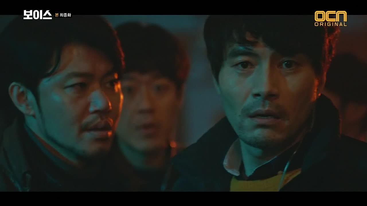Voice Episode 16 Final Dramabeans Korean Drama Recaps