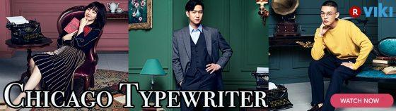 Chicago Typewriter Episode 8 Dramabeans Korean Drama Recaps