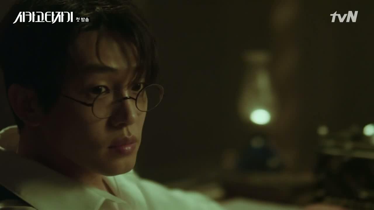 Chicago Typewriter: Episode 1 » Dramabeans Korean drama recaps
