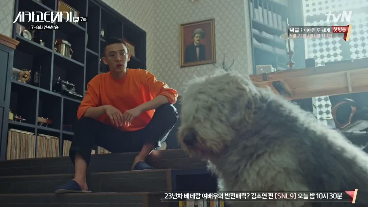 Chicago Typewriter: Episode 7 » Dramabeans Korean drama recaps