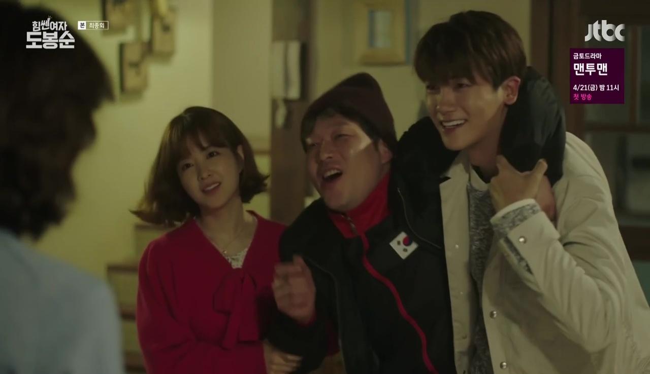 Strong Woman Do Bong-soon: Episode 16 (Final) » Dramabeans