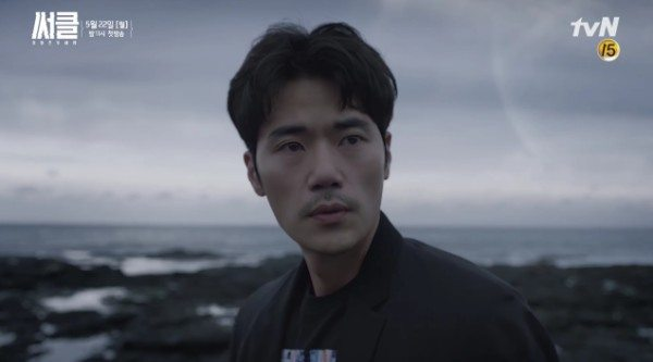Kim Kang-woo searches for memories and a murder in Circle's new teaser