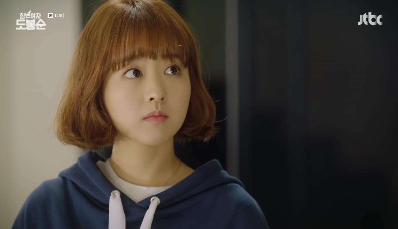 Strong Woman Do Bong Soon Episode 14 187 Dramabeans Korean