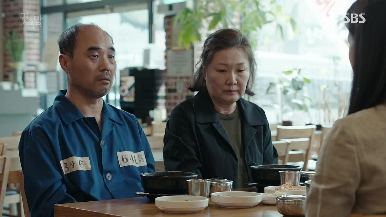 Whisper: Episode 5 » Dramabeans Korean drama recaps