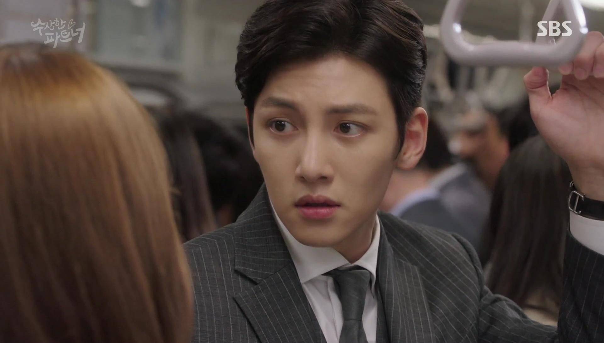 Suspicious Partner: Episodes 1-2 » Dramabeans Korean drama