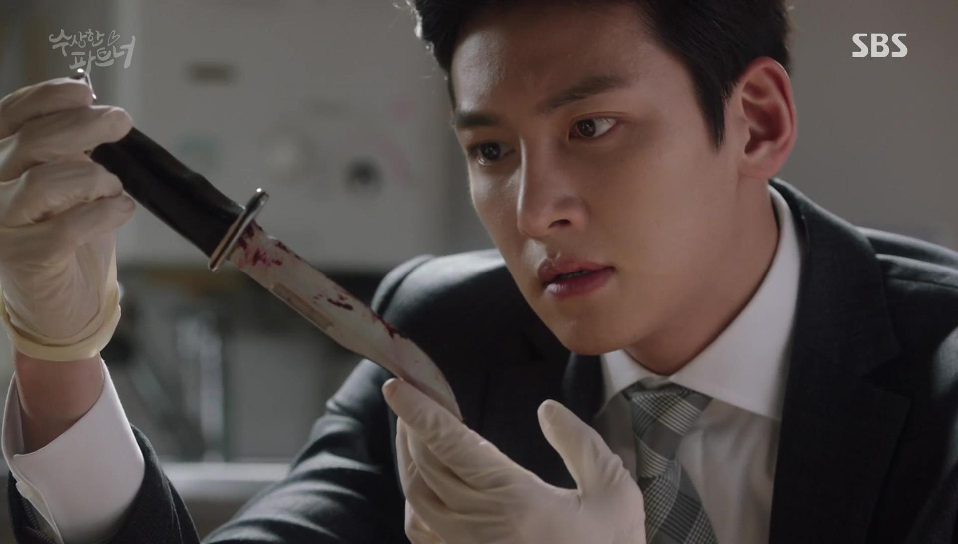 suspicious partner episodes 3 4 dramabeans korean drama