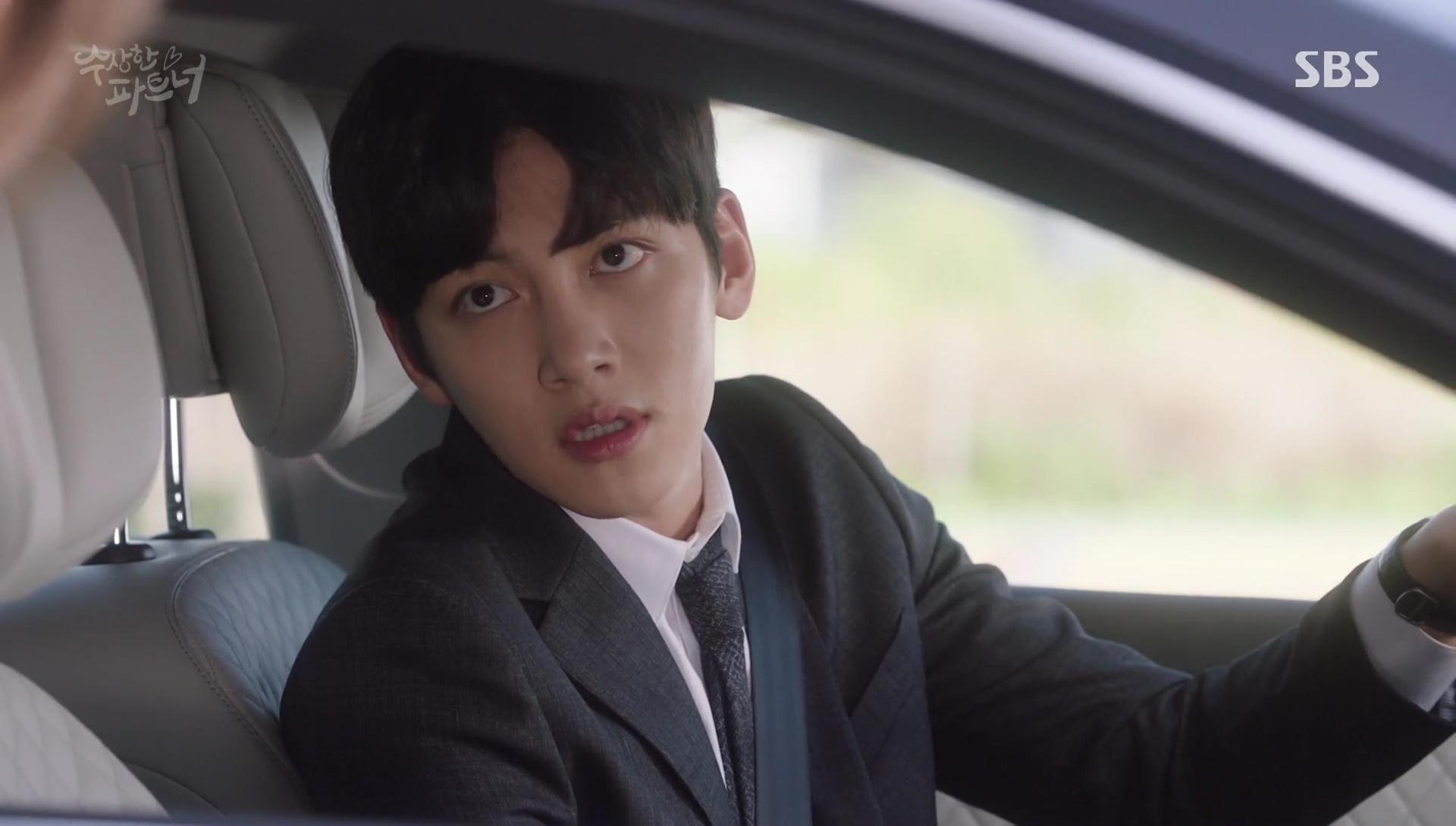 Suspicious Partner: Episodes 5-6 » Dramabeans Korean drama recaps
