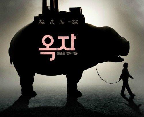 Bong Joon-ho's Netflix film Okja premieres at Cannes