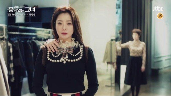 Kim Sun-ah and Kim Hee-sun cross paths and fates in Woman of Dignity