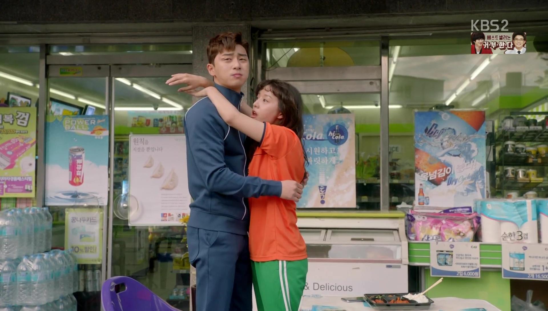Kbs Drama Fight For My Way 쌈마이웨이 Kim Ji Won Park Seo