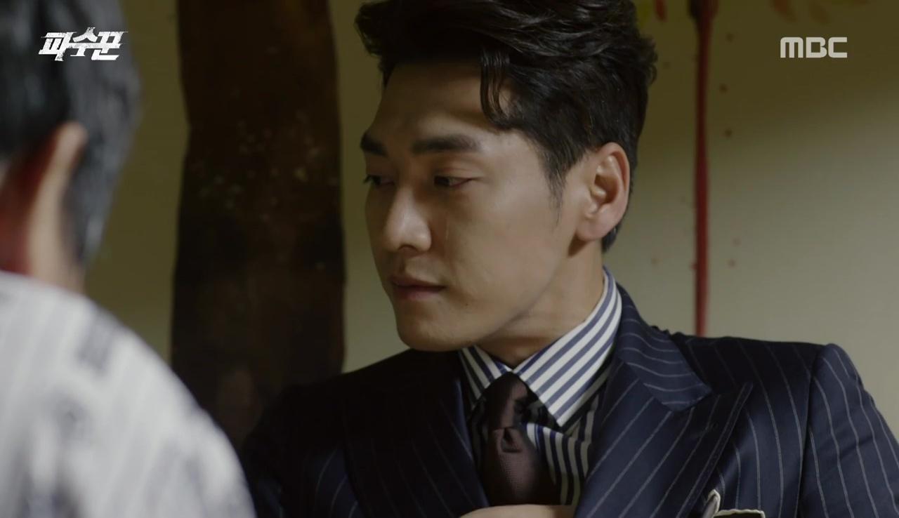 lookout episodes 17 18 dramabeans korean drama recaps