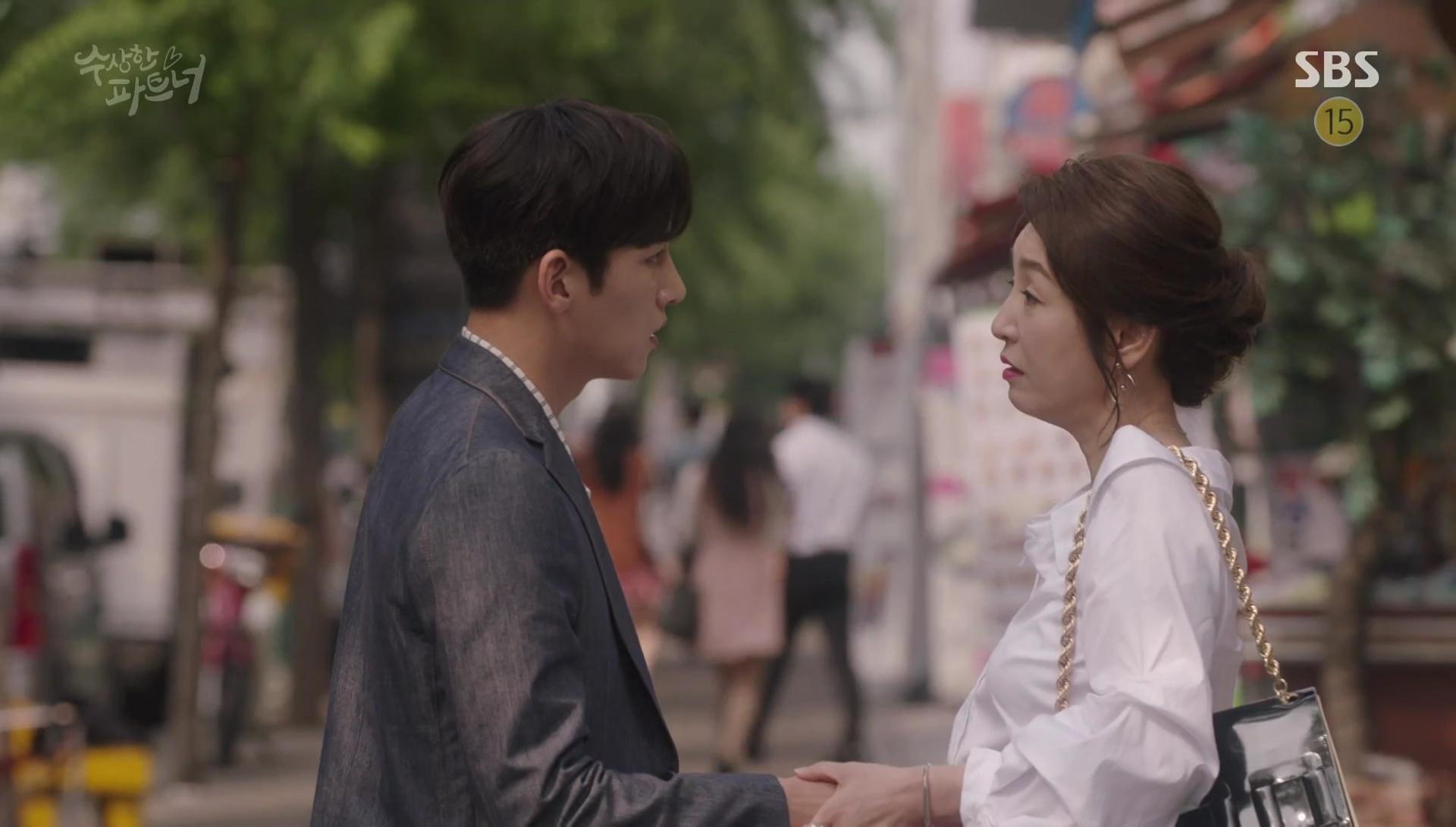 Suspicious Partner: Episodes 27-28 » Dramabeans Korean drama