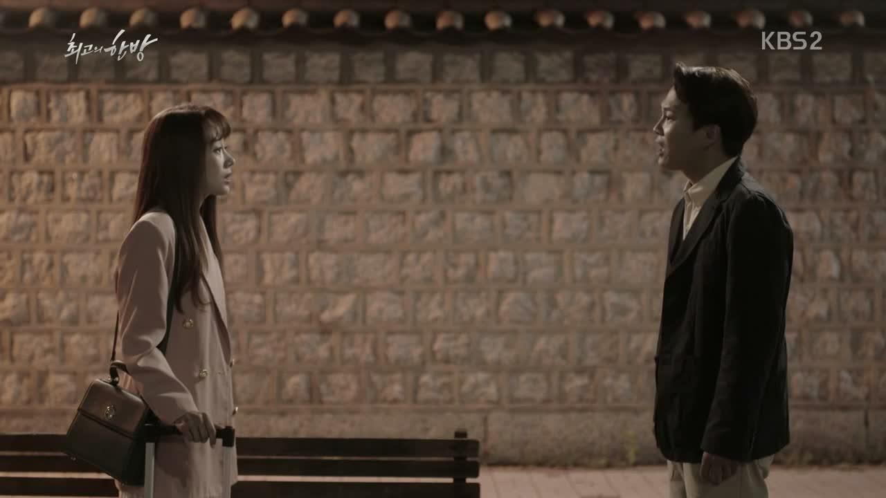 The Best Hit: Episodes 9-10 » Dramabeans Korean drama recaps