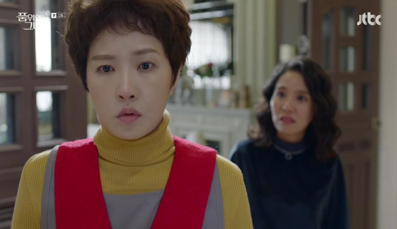 Woman of Dignity: Episode 1 » Dramabeans Korean drama recaps