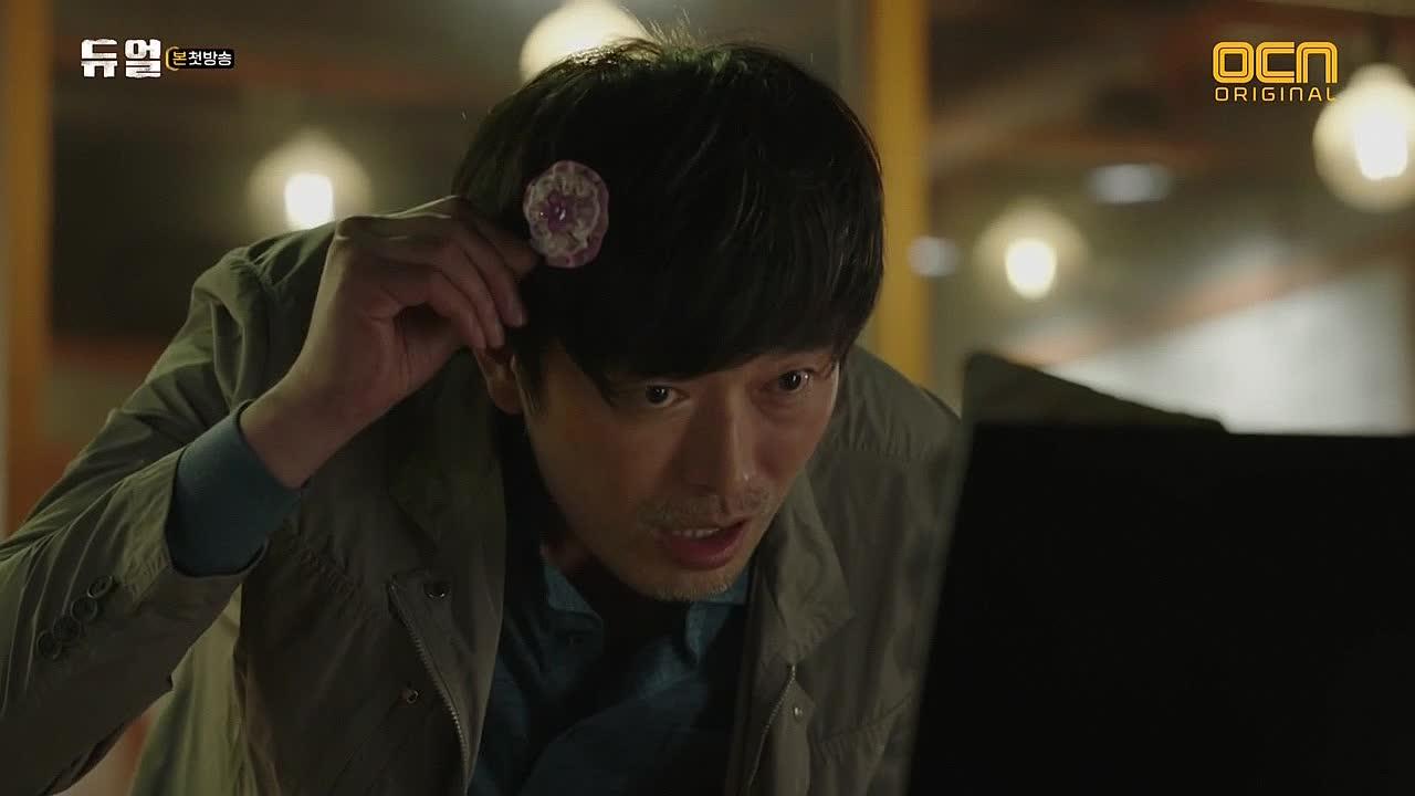 Duel Korean Drama >> Duel: Episode 1 » Dramabeans Korean drama recaps