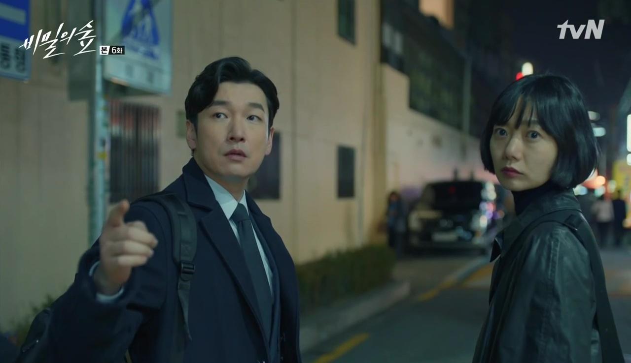 Forest of Secrets: Episode 6 » Dramabeans Korean drama recaps