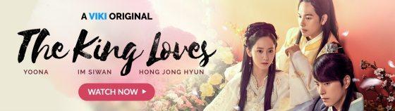 The King Loves: Episodes 1-2 » Dramabeans Korean drama recaps