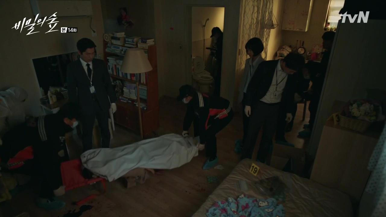 Forest of Secrets: Episode 14 » Dramabeans Korean drama recaps