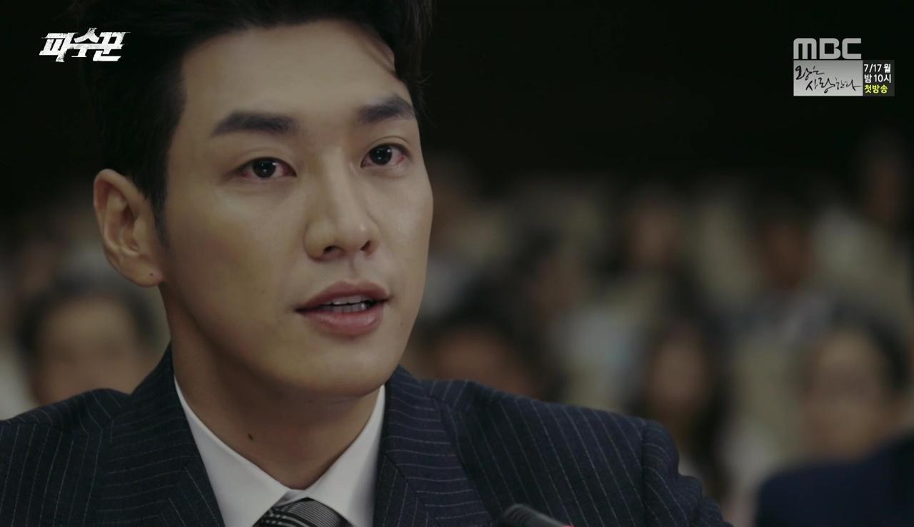 Lookout: Episodes 27-28 » Dramabeans Korean drama recaps