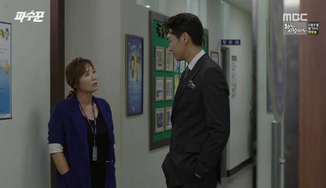 Lookout Episodes 29 30 187 Dramabeans Korean Drama Recaps