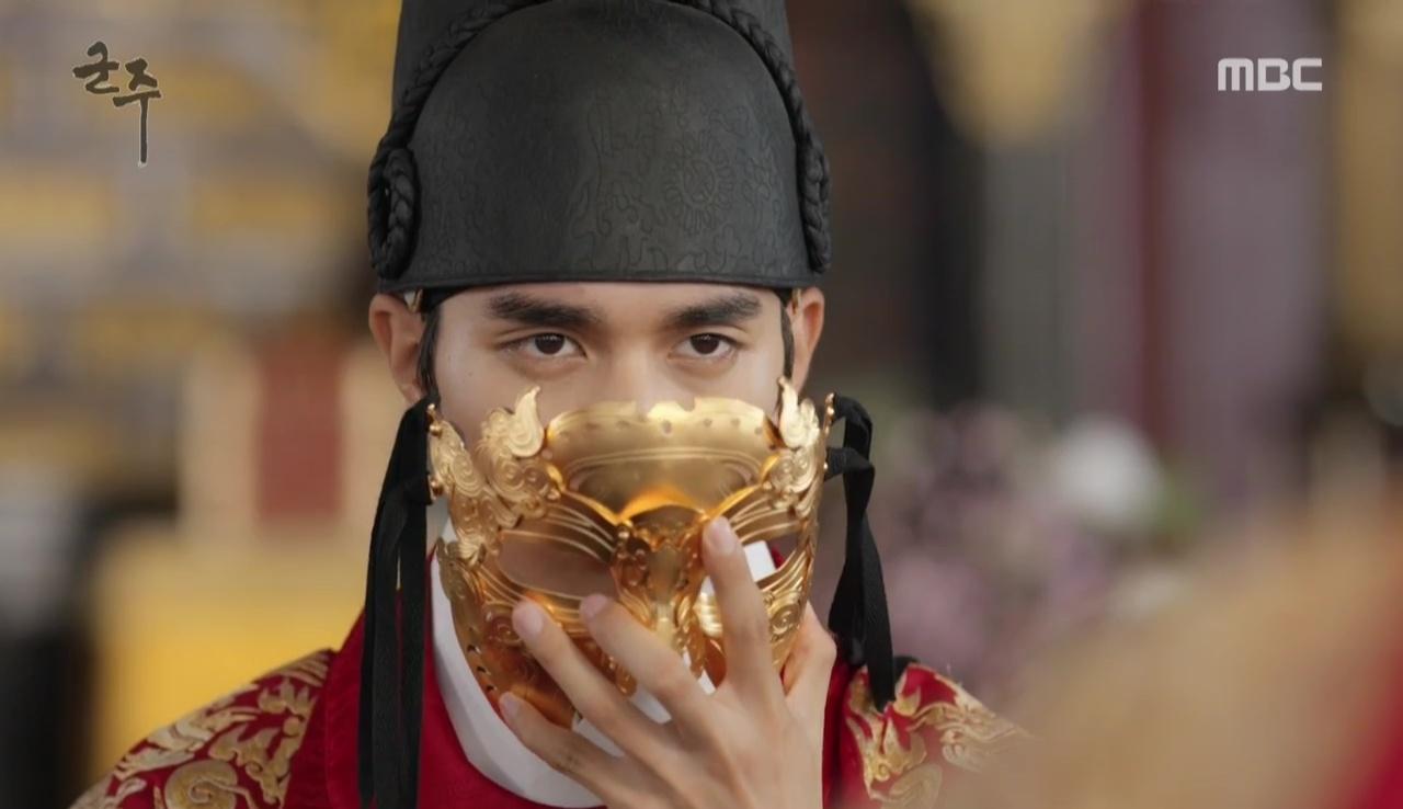 Ruler–Master of the Mask: Episodes 37-38