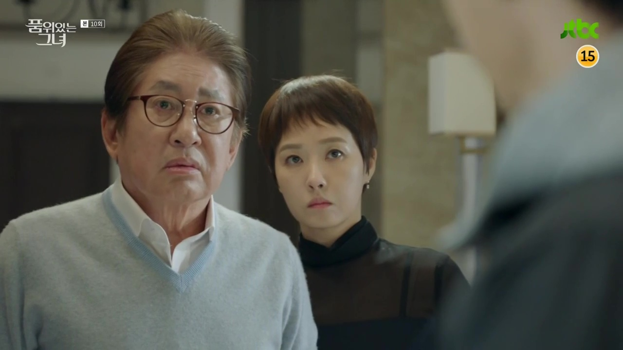 Woman of Dignity: Episode 10
