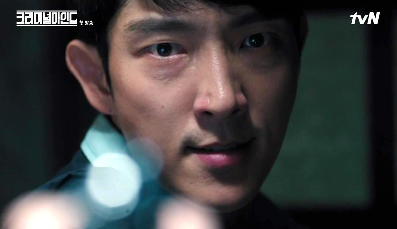 Criminal Minds: Episode 1 » Dramabeans Korean drama recaps