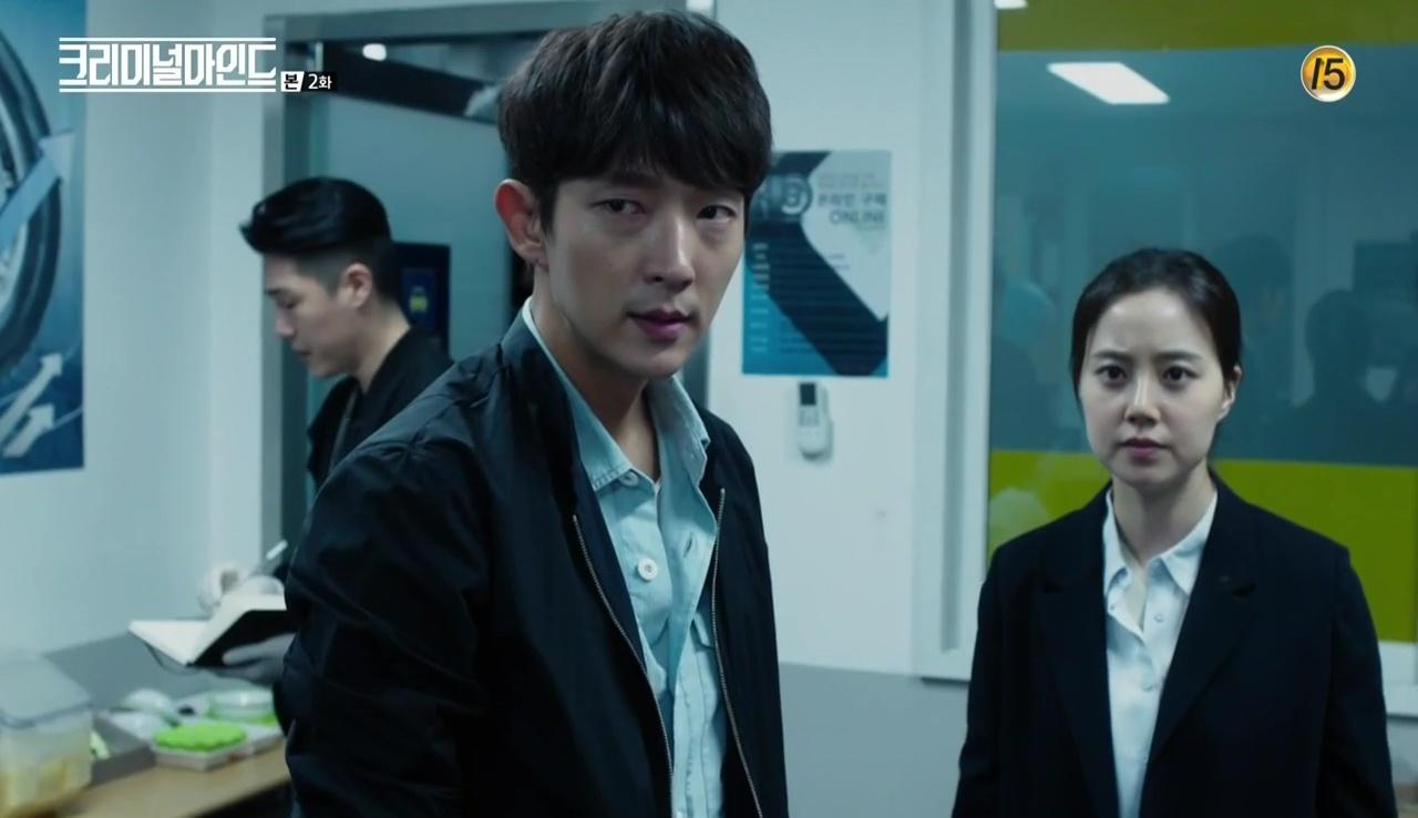 Criminal Minds: Episode 2 » Dramabeans Korean drama recaps