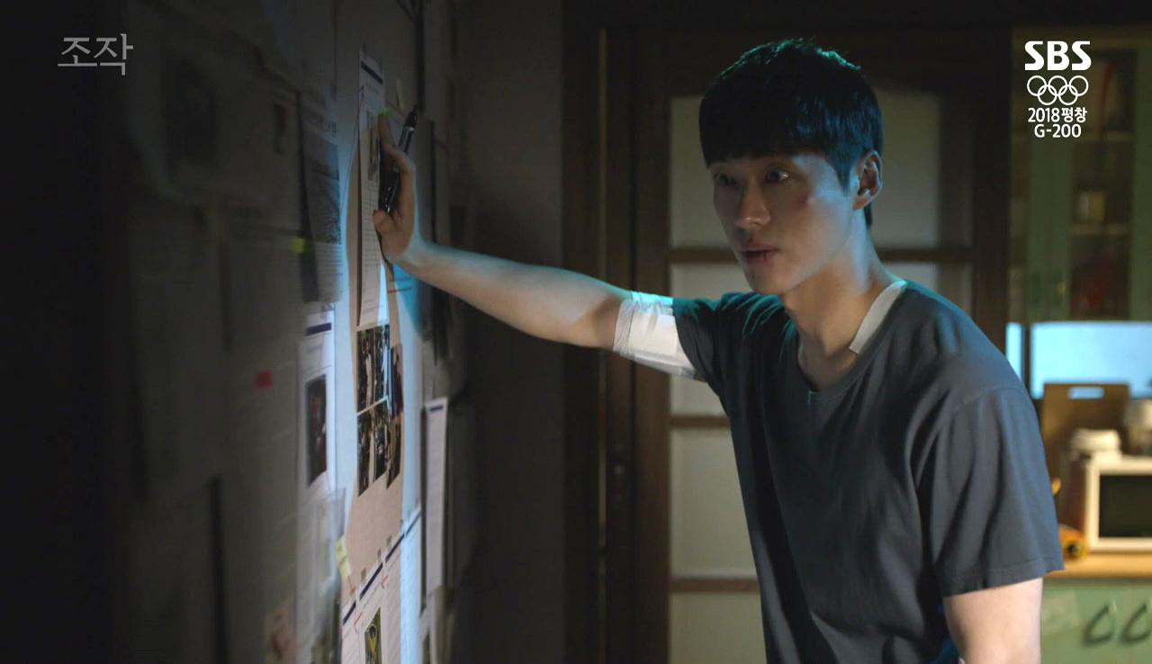 Falsify: Episodes 1-2 » Dramabeans Korean drama recaps