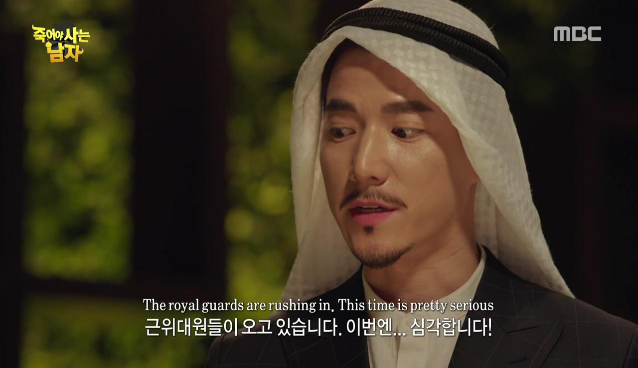 Man Who Dies to Live: Episodes 1-2 » Dramabeans Korean drama