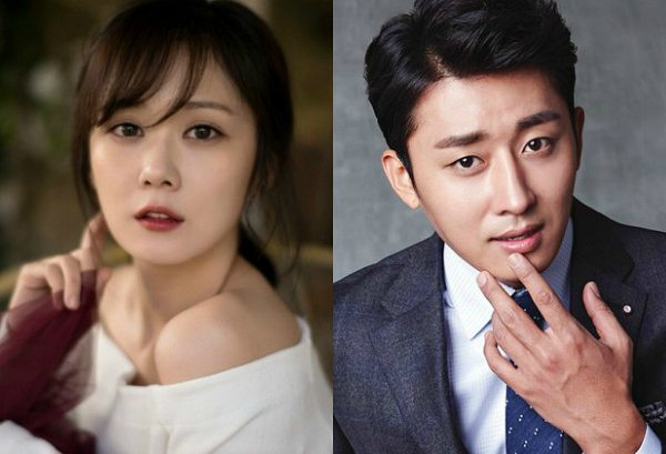 Jang Nara, Sohn Ho-joon tie the knot for new KBS drama
