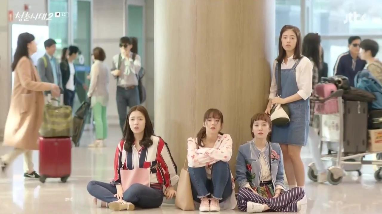 Age of Youth 2: Episode 1 » Dramabeans Korean drama recaps