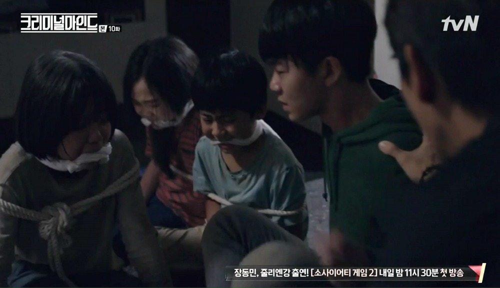 Criminal Minds: Episode 10 » Dramabeans Korean drama recaps