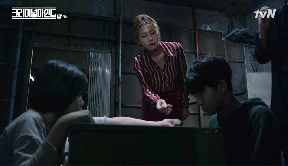 Criminal Minds: Episode 9 » Dramabeans Korean drama recaps
