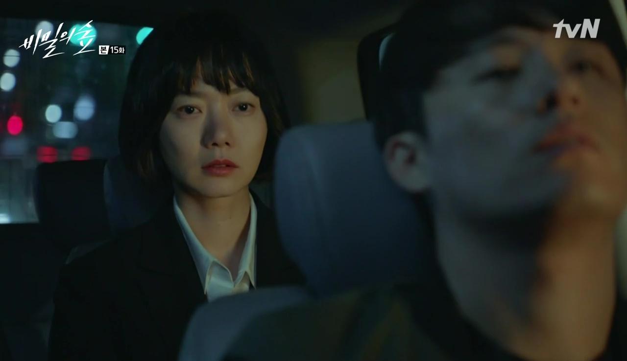 Forest of Secrets: Episode 15 » Dramabeans Korean drama recaps
