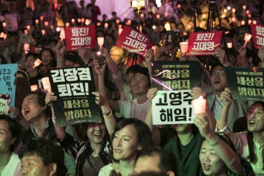 KBS, MBC union workers go on strike, programs halt production