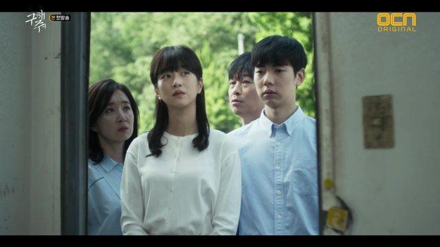 Rescue Me: Episode 1 » Dramabeans Korean drama recaps