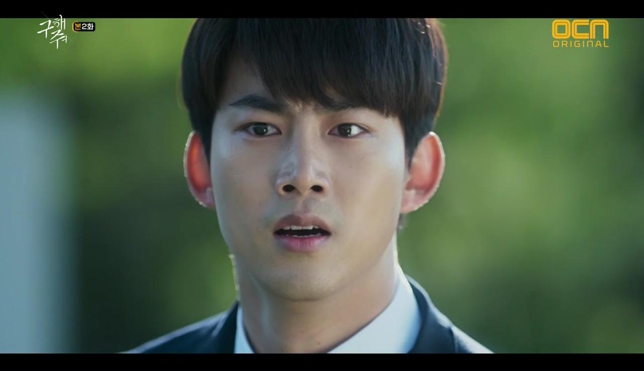 Znalezione obrazy dla zapytania save me drama dong chul