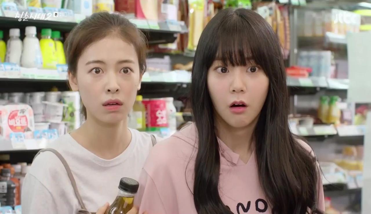 Age of Youth 2: Episode 2 » Dramabeans Korean drama recaps