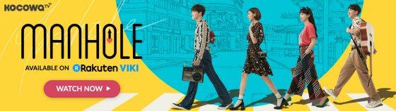 Manhole: Episode 12 » Dramabeans Korean drama recaps